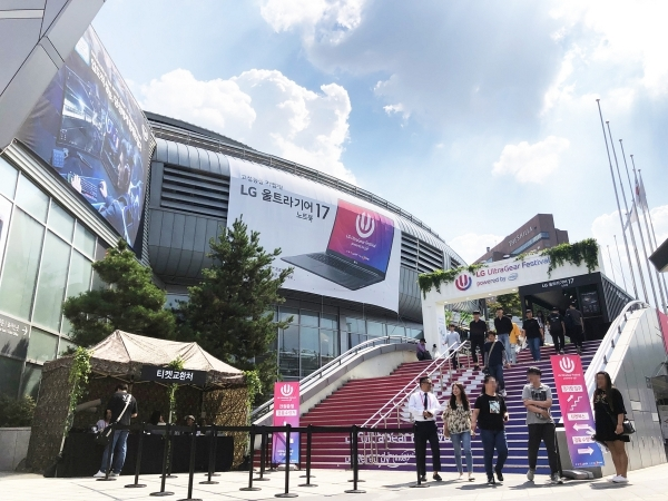 LG전자가 개최한 'LG울트라기어 페스티벌'의 외부 전경. [LG전자 제공]