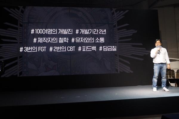 '엑소스 히어로즈'는 100여 명의 개발진이 약 2년간 개발한 타이틀이다.